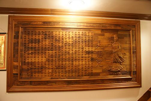 佛教柚木雕刻画壁挂